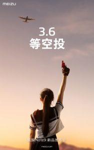 Meizu Note 9 confirmado para lanzarse el 6 de marzo en China