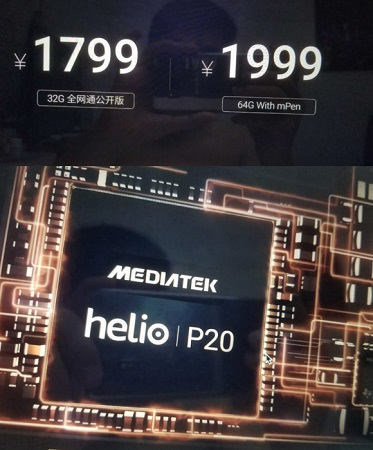 Fuga de precio Meizu-M3-Max
