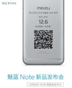 Meizu m5 Note se anunciará el 6 de diciembre