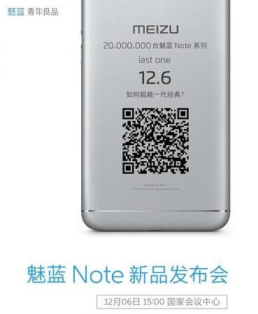 Meizu-m5-note-dic-6-invitar