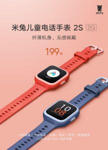 Mi Kids Watch 2S de Xiaomi con duración de batería de 7 días lanzado en China