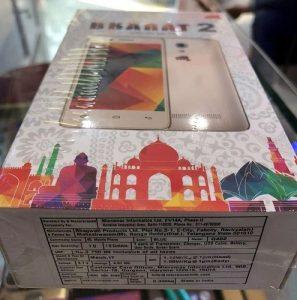 Micromax Bharat 2 sale a la venta por Rs.  3499