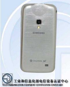 Misterioso dispositivo Samsung con respaldo de metal visto en China