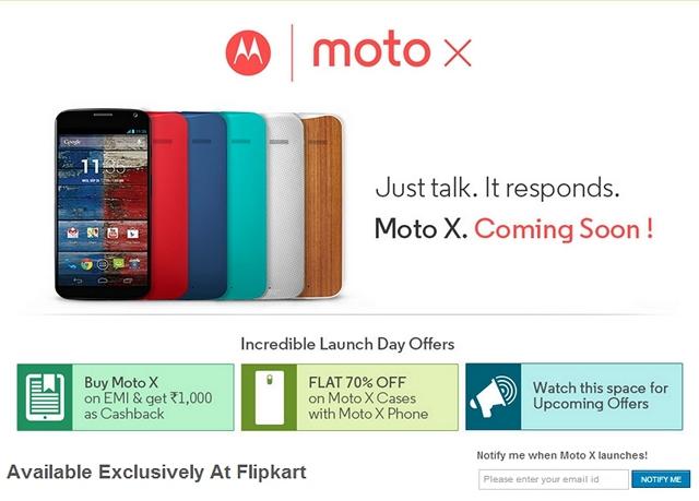 Listado de Moto-X-Flipkart
