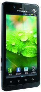 Motorola Dinara XT928 lanzado para China