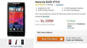 Motorola RAZR ahora a la venta en Flipkart