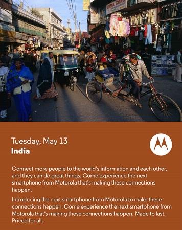 Moto-E-India-lanzamiento-prensa-invitación