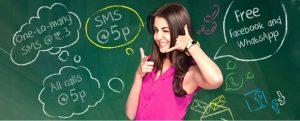 My College Plan by Reliance ofrece acceso gratuito a Facebook y WhatsApp, llamadas y SMS a 5p / min para grupos