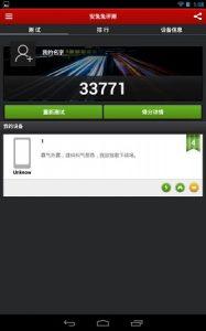 NVidia Tegra Note 7 puntúa 33771 en los puntos de referencia