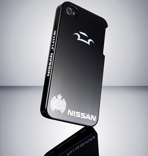 nissan-autocurativo-teléfono-carcasa