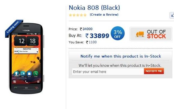 Nokia-808-precio-final