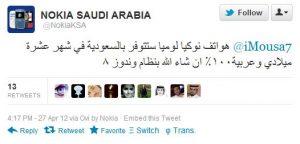 Nokia Arabia Saudita: Lumia llega a Arabia Saudita con WP8 en octubre