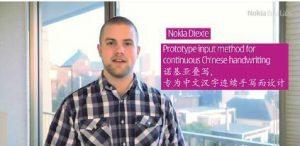 Nokia Diexie lanzado en beta para escribir chino de forma natural y precisa