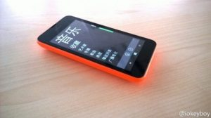 Nokia Lumia 530 emerge en nuevas imágenes filtradas