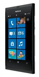 Nokia lanza 800C, el primer teléfono con Windows CDMA en China