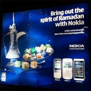Nokia trae aplicaciones especiales para la ocasión del Ramadán
