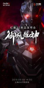 Nubia Red Magic 3S está listo para lanzarse el 5 de septiembre