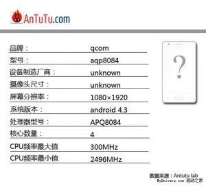 Nuevo procesador Qualcomm Snapdragon de cuatro núcleos que funciona a 2,5 GHz detectado en los puntos de referencia