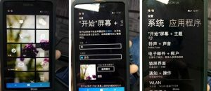 Nokia Lumia 630 aparece en imágenes en vivo que sugieren nuevas especificaciones