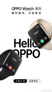 OPPO Watch confirmado para lanzarse el 6 de marzo en China