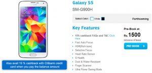 Oferta Samsung Galaxy S5: 15% de descuento en prerreserva en Samsung eStore