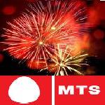 Oferta de MTS Diwali: teléfono, llamadas locales gratuitas y más a Rs.  999
