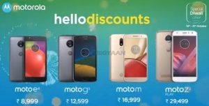 Oferta especial de Diwali de Motorola: descuentos en determinados teléfonos inteligentes de Motorola