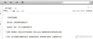 OnePlus 5 se lanzará el 15 de junio, pistas de correo interno filtradas