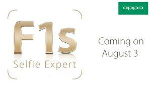 Oppo F1s, sucesor del Oppo F1, llegará a India el 3 de agosto