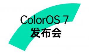 La interfaz de usuario personalizada de ColorOS 7 se vuelve oficial en India con varias características nuevas