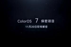 Oppo's ColorOS 7 se lanzará el 20 de noviembre