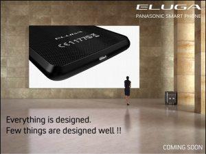 Panasonic lanza la gama de teléfonos inteligentes Eluga en India el 30 de julio