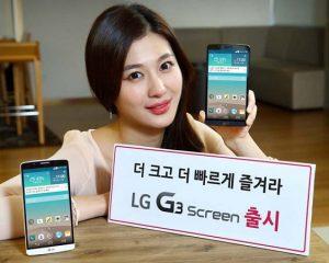 Pantalla LG G3 con procesador NUCLUN octa-core lanzado en Corea