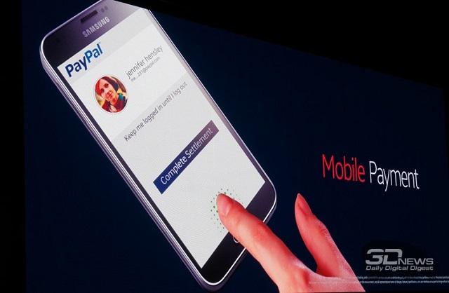 pago con huella digital paypal