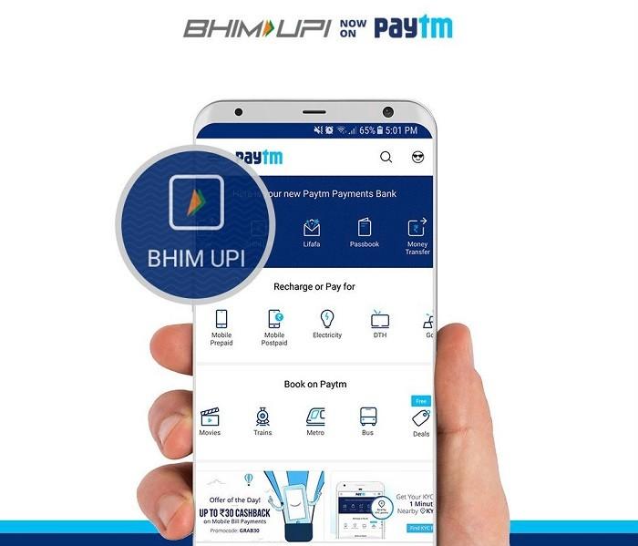 paytm-bhim-upi-integration-1