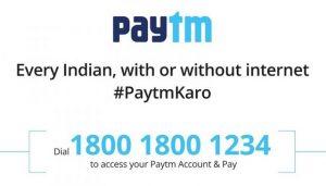 Paytm lanza un número gratuito para transacciones sin efectivo sin acceso a Internet