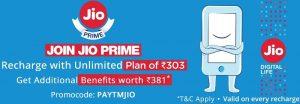 Paytm para ofrecer beneficios adicionales a los usuarios de Jio
