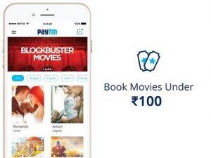 Paytm presenta la nueva sección 'Película por debajo de Rs.100' en su aplicación