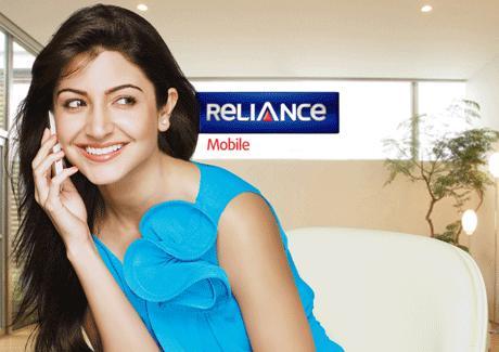 Plan BBM ilimitado a solo Rs.  129 lanzado por Reliance