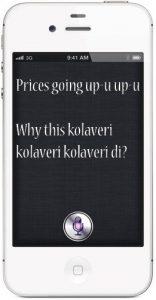 Precios del iPhone 4S India.  ¿Por qué este kolaveri kolaveri kolaveri di?