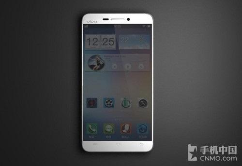 Imagen filtrada de Vivo-Xplay-3S