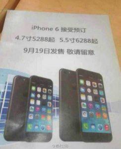 Presunta filtración de anuncios en el panfleto del iPhone 6, revela detalles de lanzamiento y precios