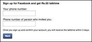Programa de recomendación de Facebook: atraiga nuevos usuarios a Facebook y obtenga un tiempo de conversación de 50 rupias