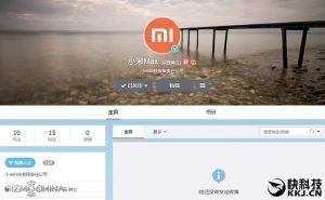 Próximamente el teléfono inteligente Xiaomi Max con pantalla Quad HD de 6.4 pulgadas