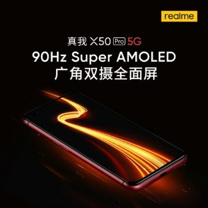 Realme X50 Pro 5G contará con pantalla Super AMOLED de 90Hz