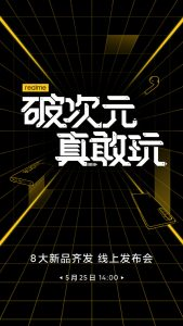 Realme programa un evento de lanzamiento el 25 de mayo en China para lanzar 8 nuevos productos