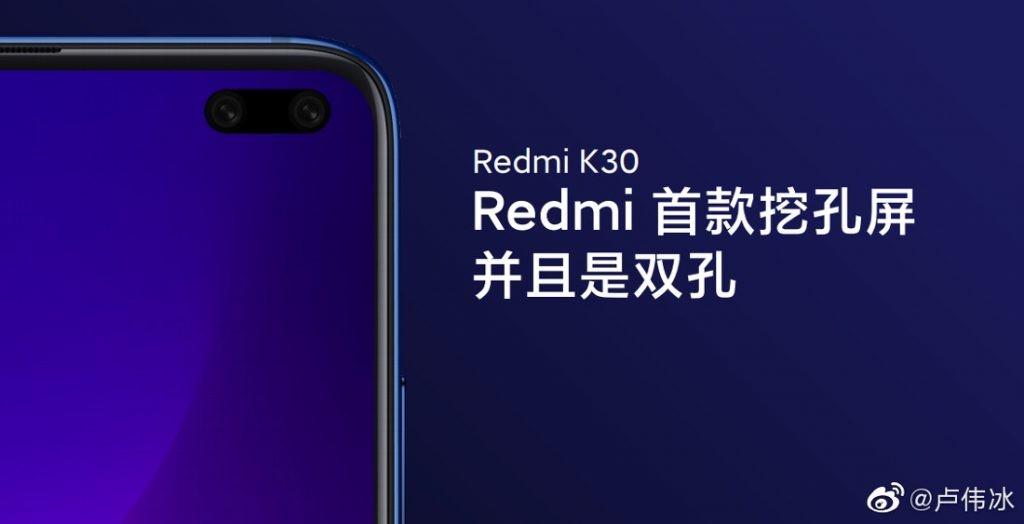 Redmi-K30-Front-Camera