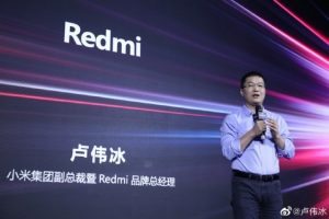 Redmi se burla de un nuevo teléfono inteligente impulsado por el chipset MediaTek Helio G90T