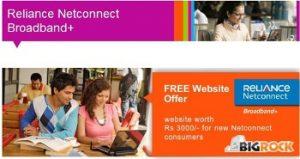 Reliance Communications lanza paquetes de sitios web