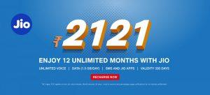 Reliance Jio lanza un plan de ₹ 2,121 que ofrece 1.5 GB de datos diarios durante 336 días